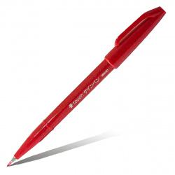 Фломастер-кисть Pentel Brush Sign Pen SES15C-B красный