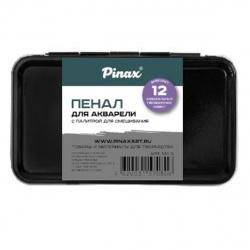 Пенал художника металлический 12 цв 7*12 Pinax MB-S
