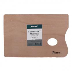 Палитра художника деревянная прямоугольная 20*30см Pinax PW-C2030