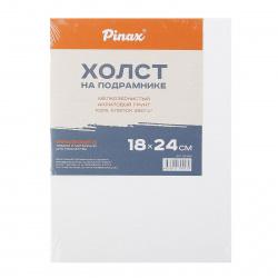 Холст на подрамнике, прямоугольная, 18*24см, 100% хлопок, 380г/кв.м., мелкое зерно Pinax 20.1824