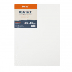 Холст на подрамнике 30*40 100% хлопок 280гр мелкое зерно Pinax 20.3040