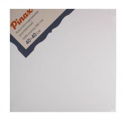 Холст на подрамнике 40*40 100% хлопок 280гр мелкое зерно Pinax 20.4040