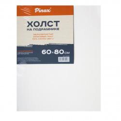 Холст на подрамнике 60*80 100% хлопок 280гр мелкое зерно Pinax 20.6080
