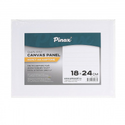 Холст на картоне 18*24 100% хлопок 280гр мелкое зерно Pinax 10.1824