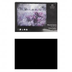 Медовый вереск А3, 31, картон, офсет 160 г/кв.м., склейка, жесткая подложка Лилия Холдинг АЛ-3596