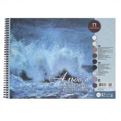 Aquamarine А3, 54, офсет 160 г/кв.м., 40% хлопка, 27 листов кальки под тушь, на евроспирали, цвет ассорти Лилия Холдинг АПAq/А3