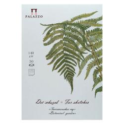 Планшет для эскизов А4 (210*297) 30л 140г/м2 обл мягк карт склейка жест подлож Лилия Холдинг Ботанический сад Папортник ПЛ-3312