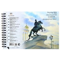 Альбом для эскизов на спир А5 (140*200) 40л 160г/м2 обл мягк карт дв спир на картоне Петербургские тайны перф АЛПт/А5