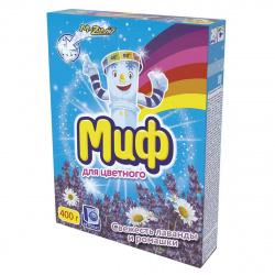 Порошок Миф автомат, для цветного белья, картонная коробка, 400гр Свежесть Лаванды и ромашки 81696276