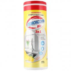 Чистящее средство Пемоксоль Blitz Отбеливающий,Лимон  400гр 2200010