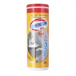 Чистящее средство Пемоксоль Blitz Сода эффект-универсальный, Цитрус 400гр ДомБытХим ООО