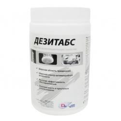 Дезитабс средство дезинфицирующе (300 таб)  3,2г (1кг)