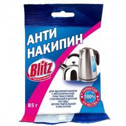 Антинакипин для чайников 85гр Blitz
