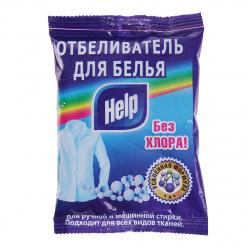 Белизна  Отбеливатель  250 гр ( порошок)HELP