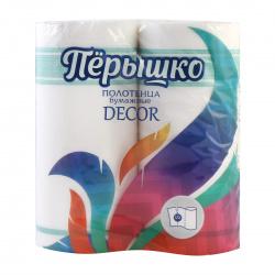 Полотенца бумажные Перышко Decor 2-слойные  2 рулона 3276