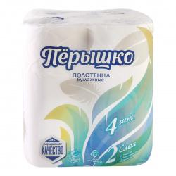 Полотенца бумажные Перышко 2-слойные 4 рулона 9762 белые