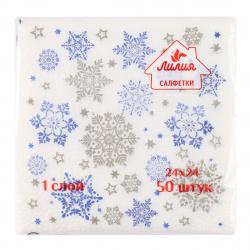 Салфетки Лилия 24*24 1-слойные 100шт Снежинка