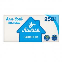 Салфетки Лилия Soft 24*24 2-слойные 250шт 6863/0951