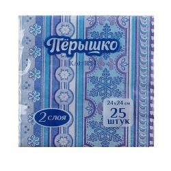 Салфетки Перышко 24*24 2- слойные 50шт Кантри Новый год