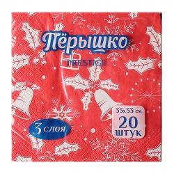 Салфетки Перышко Prestige 33*33см, 3-слойная, 20шт Новогодняя 7624