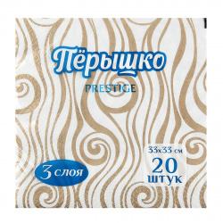 Салфетки Перышко Prestige 33*33см, 3-слойная, 20шт Золотые нити 1746