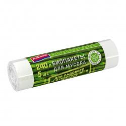 Мешки для мусора 85*130, 240л 30мкм (5 шт/рул) Avikomp Botanica ,биоразлагаемые 87761 белые