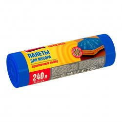 Мешки для мусора 85*130, 240л 30мкм (5 шт/рул) Avikomp Botanica ,88393 синие