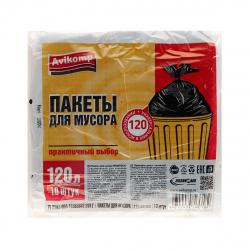 Пакеты для мусора  120л, ,13мкм, ПНД Praktisch пласт,(10шт ) черные,Avikomp  0182