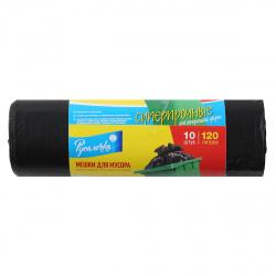 Мешки для мусора 68*108, 120л 27мкм Русалочка (10 шт/рул) суперпрочные 073452 черные