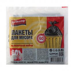 Мешки для мусора 60л,9мкм Avikomp Praktisch,(20шт/пласт)ПНД,пласт, черные 0175