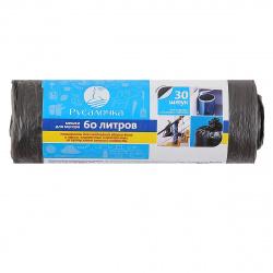 Мешки для мусора 54*65, 60л 6мкм Русалочка (30шт/рул) 070031 черные