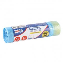 Мешки для мусора 50*60, 35л 12мкм CleanLab ПНД (15шт/рул) с завязками 9050711 синие