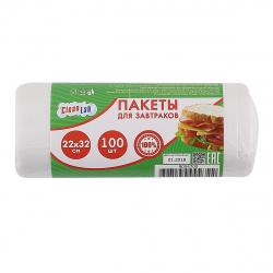 Пакет для завтрака 22*32 7мкм ClearLab ПНД 100шт 9054700