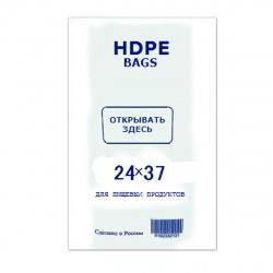 Пакет фасовочный 24*37 8мкм ПНД Эконом 970гр