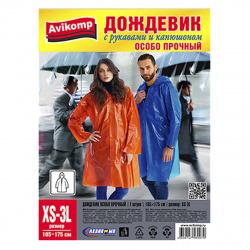 Дождевик-плащ 105*175см, ПВД, с капюшоном Avikomp 89079