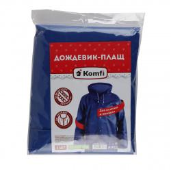 Дождевик-плащ EVA синий, с капюшоном, на кнопке Komfi EVA005B