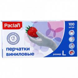 Перчатки  виниловые PACLAN 100шт.L  50пар 407181