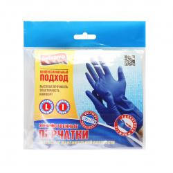 Перчатки латекс L (синие) Avikomp 4449