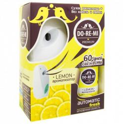 ДО-РЕ-МИ комплект автоматический спрей  250мл Премиум Лимон