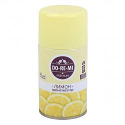 ДО-РЕ-МИ Сменный аэрозоль 250мл премиум Лимон
