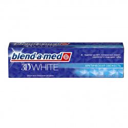Зубная паста BLEND_A_MED 3D White Арктическая свежесть 100мл 81672546