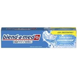 Зубная паста BLEND_A_MED комплекс с ополаскивателем Перечная мята 125мл