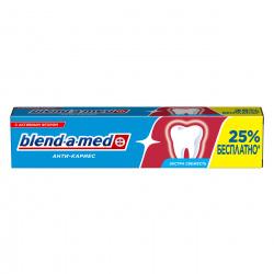 Зубная паста BLEND_A_MED Анти_Кариес Свежесть 125мл 81713328