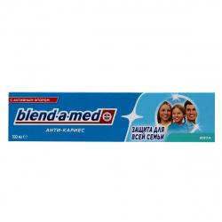Зубная паста BLEND_A_MED Анти_Кариес Мята  100мл