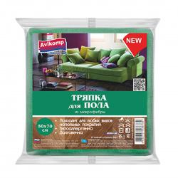 Тряпка для пола 50*70 микрофибра Home,зеленая Avikomp 86764
