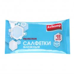 Салфетки влажные 15 шт Avikomp антибактериальные.Protection  89437
