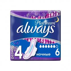 ALWAYS Ultra Ультратонкие Женские гигиенические прокладки Platinum Night Single 6шт 83740679