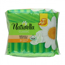 NATURELLA Ultra Женские гигиенические прокладки ароматиз с крылышками Camomile Normal Single 9шт 83740906