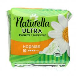 NATURELLA Ultra Женские гигиенические прокладки ароматизированные Camomile Normal Single 10шт 83735792