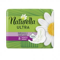 NATURELLA Ultra Женские гигиенические прокладки ароматизированные Camomile Maxi Single 8шт 83735790